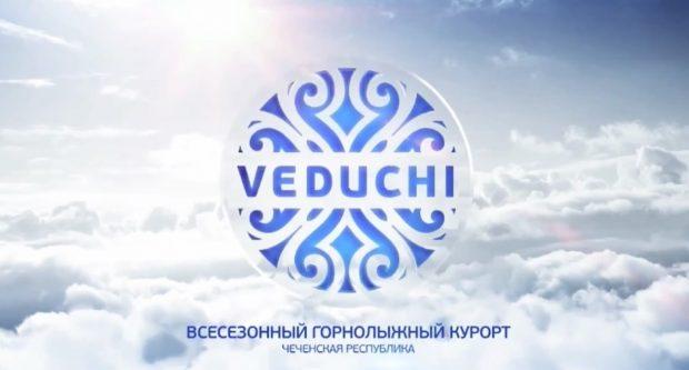 Veduchi