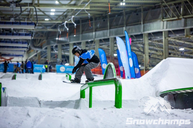 Snowboard Rookie Team